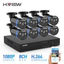 H。防犯カメラシステム8chビデオ監視キット8個1080 1080p cctvカメラ2.0MP屋外ビデオ監視ストリート