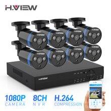H.View الأمن نظام الكاميرا 8ch طقم مراقبة الفيديو 8 قطعة 1080P كاميرا تلفزيونات الدوائر المغلقة 2.0MP في الهواء الطلق مراقبة الفيديو الشارع