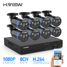 H. Widok System kamer bezpieczeństwa 8ch wideo zestaw do nadzorowania 8 sztuk 1080P kamera telewizji przemysłowej 2.0MP wideo na zewnątrz nadzoru ulicy