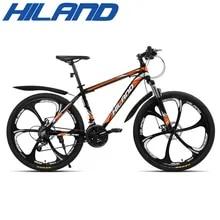 Bike Bicycle Mountain-Bike HILAND Double-Disc-Brake Aluminum-Alloy-Suspension 21-Speed