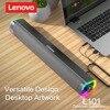 רמקול למחשב ולבית  של חברת LENOVO 1