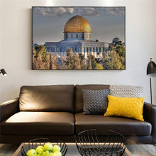 Masjid al aqsa and dome of the rock настенные художественные
