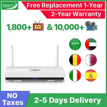 Leadcool QHDTV IPTV Francia Box 1 año de código IPTV españa francia Bélgica Países Bajos Android 8,1 TV Box árabe Francia IPTV caja superior