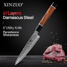 XINZUO Damascus VG10 Steel 6'' inch Utility Knives Japanese Octagonal Handle Ultra Sharp Stainless Steel Chef Slicing Cutter