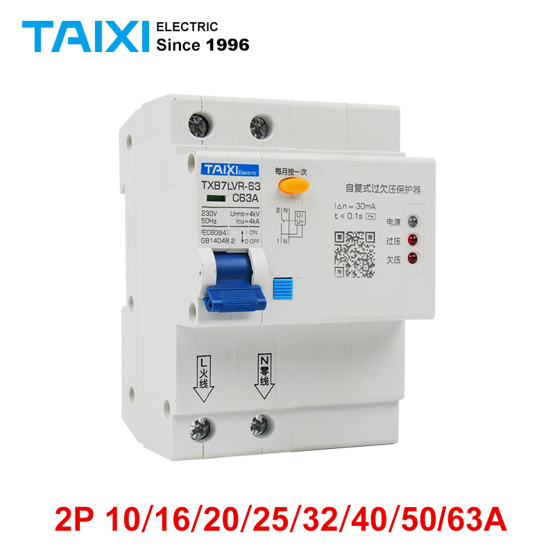 uxcell/® 5Pcs Thermal Overload Protector AC 125//250V 8A Push Button Reset Circuit Breaker