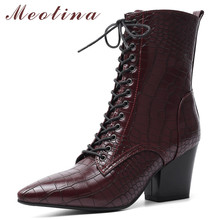 купить Meotina Women Boots Winter Ankle Boots Zipper Chunky High Heels Short Boots Lace Up Pointed Toe Shoes Lady Autumn Big Size 34-43 в интернет-магазине