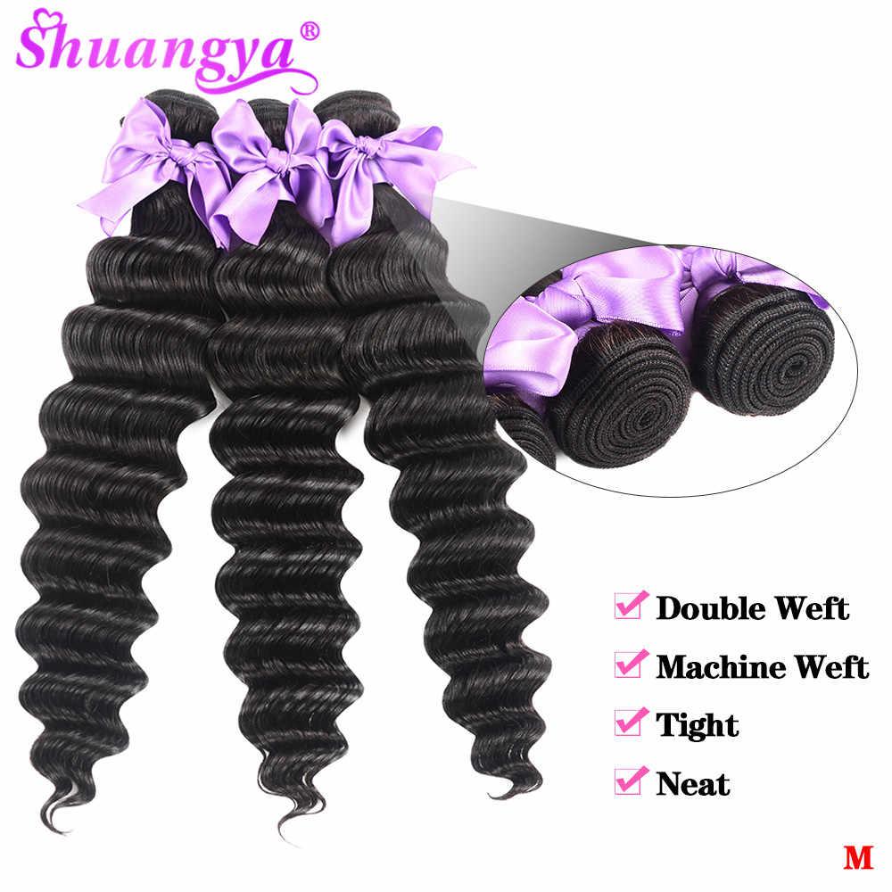 Малайзийские свободные пучки глубокой волны с закрытием Remy 100% человеческие волосы пучки с закрытием 3/4 пучки с закрытием Shuangya волосы