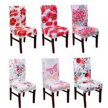Скандинавская красочная печать с цветами обеденный чехол для кресла спандекс полиэстер стрейч Чехол для стула чехол моющийся чехол для офисного сиденья