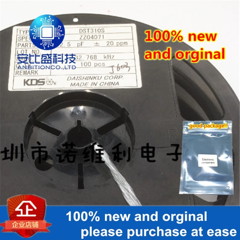 10pcs 100% New And Orginal 32.768kHz 2p Dst310s Fc-135 3.2x1.5mm In Stock