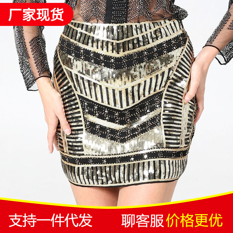 Ozhouzhan Blingbling Industrial Beaded Bracelet Sequin Sheath Short Skirt Light Luxury Half-length One-step Skirt