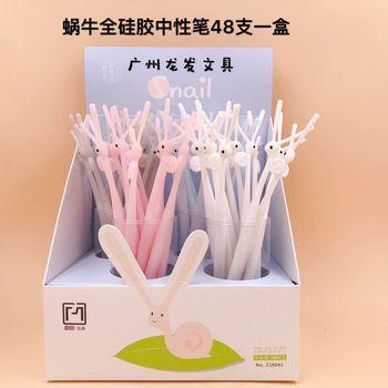 48 pcs Kawaii Gel Pens Snail sen deer rabbit black gel ink pens pens for writing Cute stationery office school supplies 0.5mm