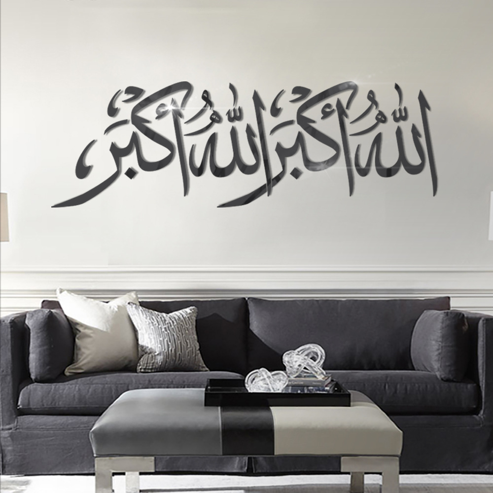 Wall Stickers 3D Mirror Sticker Mural Muslim Decor for Home Bedroom Decoration Islamic Acrylic Wall Decal Livingroom Stickers