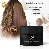 PURC 50ml Coconut Oil Hair MaskRepairs damage restore soft good or all hair types keratin Hair & Scalp Treatment for hair care 3