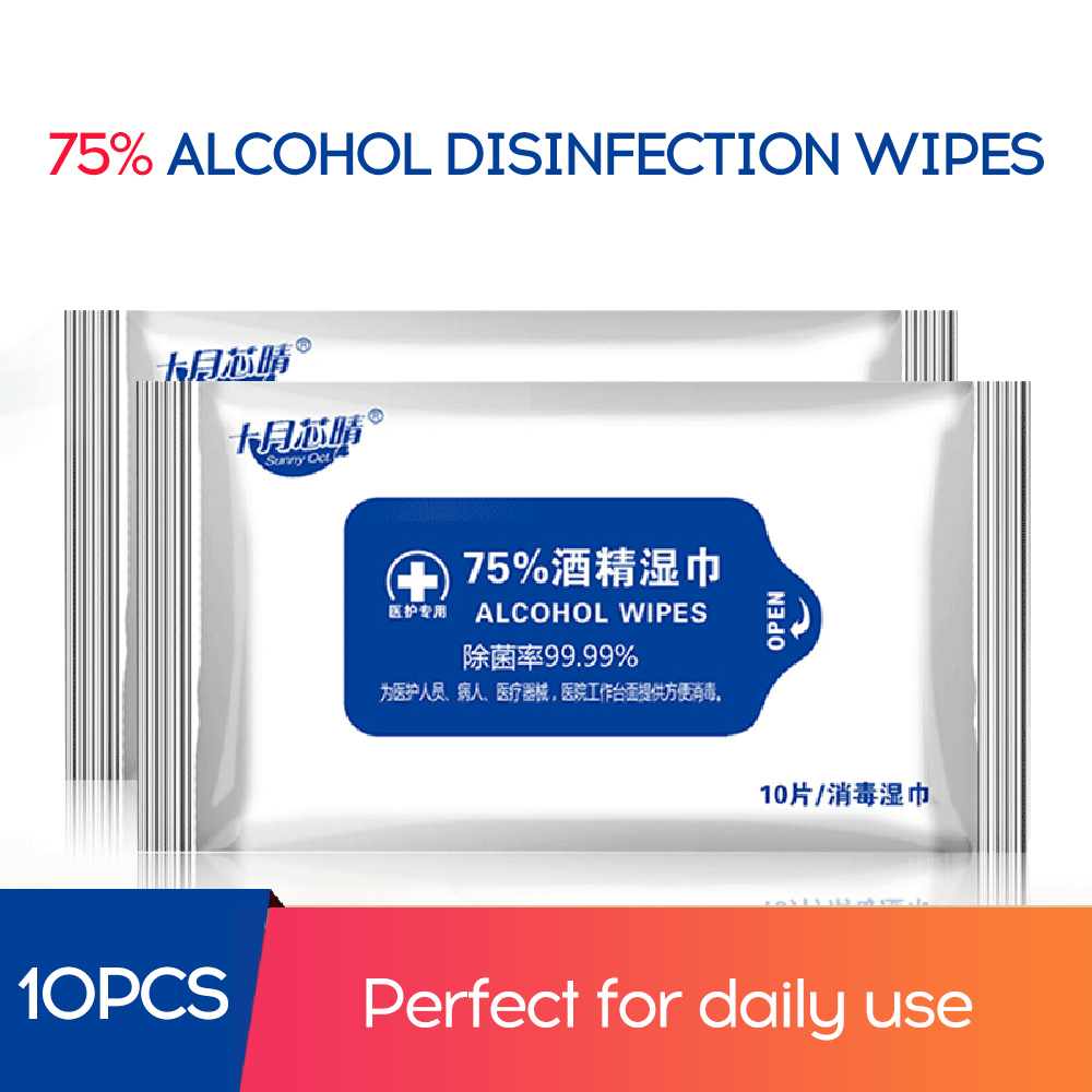 10sheets/Pack Portable Disinfection Antiseptic Alcohol Pads 75% Alcohol Wet Wipes Disposable Laptop Cleaning Sterilization Wipes