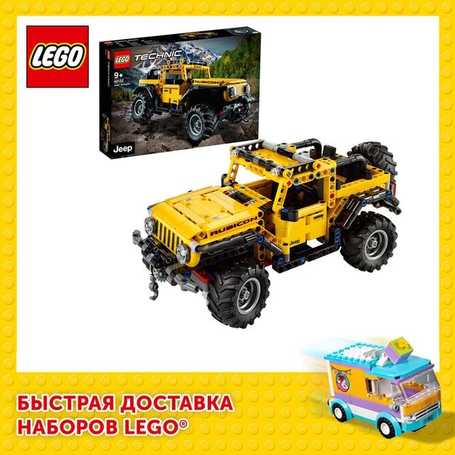 Конструктор LEGO Technic Jeep Wrangler 1