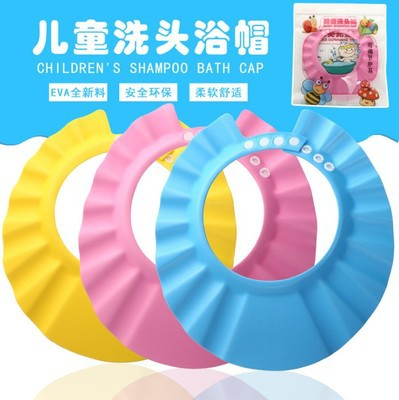 Shower Shower Cap Lengthen Big Kid Young Children Useful Product CHILDREN'S Infant 1-6-Year-Old Eye Protection Shampoo Item Mu