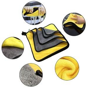 Image 4 - מיקרופייבר מגבת רכב מיקרופייבר בד לשטוף מגבת מיקרופייבר ניקוי בד רכב לשטוף ייבוש מגבת אוטומטי המפרט