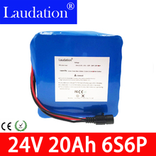 цена на 24v lithium battery-pack 24V 20Ah 18650 6s6p 25.2V 19.2Ah Lithium-Ion batery pack 250W 350W E Bicycle with BMS electric scooter