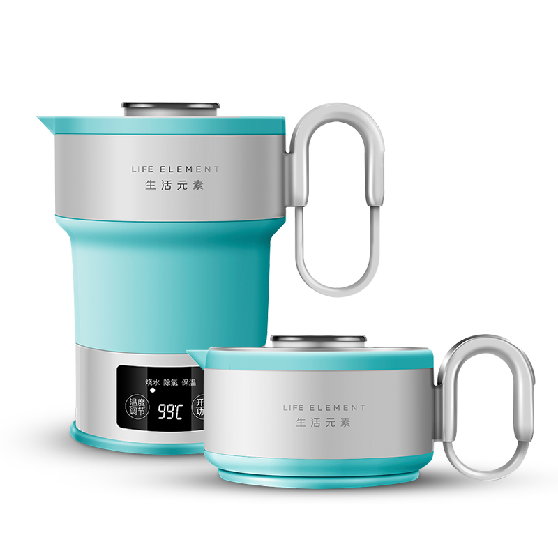 Folding Kettle Compression Electric Kettle Travel Portable Boiling Water Kettle Mini Insulation Kettle 100-240V Smart Home