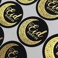 Самоклеящиеся наклейки EID MUBARAK, наклейки, конфеты, герметичные наклейки EID al-Fitr, праздничные принадлежности, наклейки