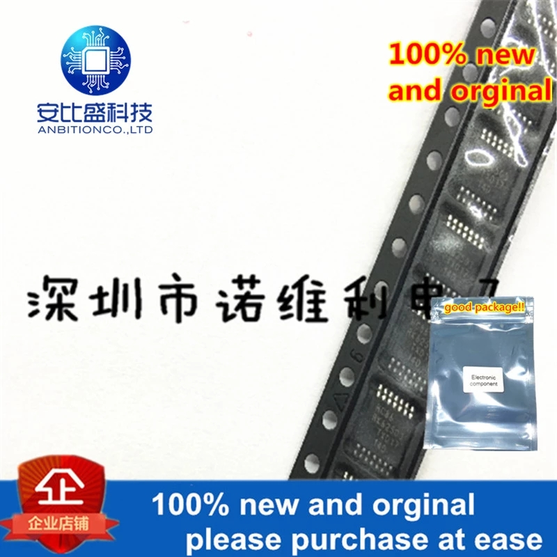 10pcs 100% New And Orginal 74HC86PW TSSOP-14 74HC In Stock