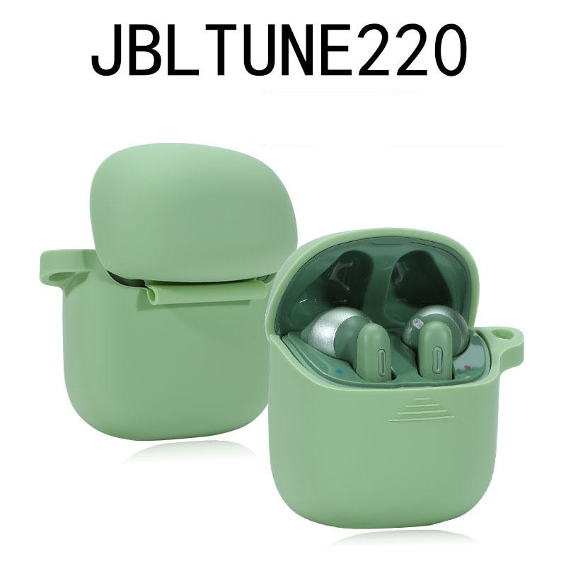 Silicone Wireless Bluetooth Earphones Protective Cover Shell For JBL Tune 220 TWS Anti-fall Earphone Case