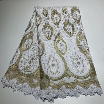 High Quality African Lace Fabric Net  French Lace Fabric Tulle With  Rhinestones  Nigerian Lace Fabric For Wedding 5 yards/lot