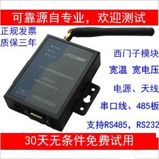 GSM Module, GPRS DTU, SMS Module, Siemens TC35i, Computer Room Monitoring, PLC, Configuration