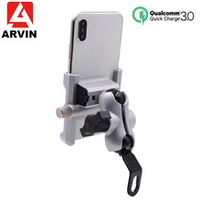 Rearview Aluminum Bracket Stand