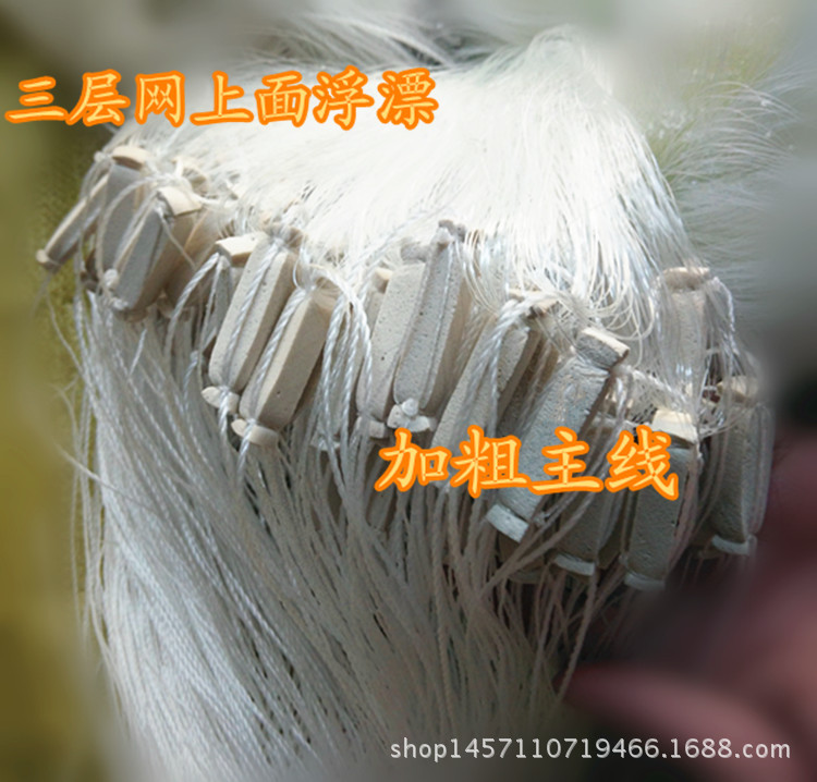 50 M Long 1.5 M High Three Layer Chen Wang Fishing Fishnet Sticky Net Carp Net Small White Fish Wire Screen
