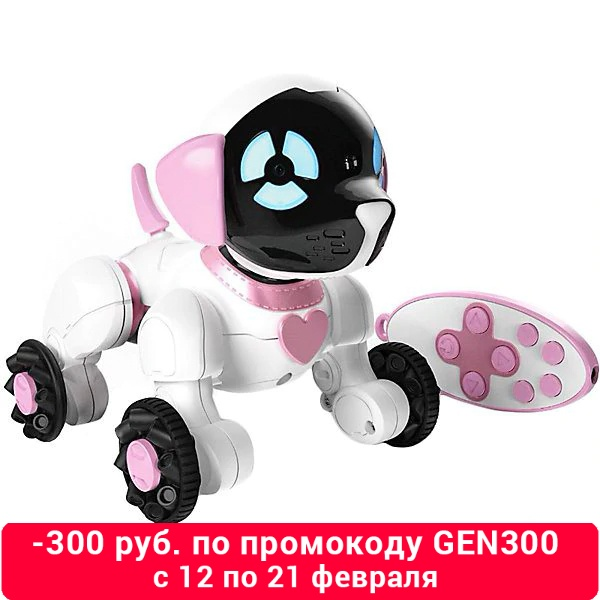 Robot R/A WowWee chien Chippy,