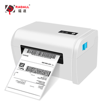 Shipping Label Printer Address Thermal Printer 4X6 Bar Code Printer USB High Speed Label Maker