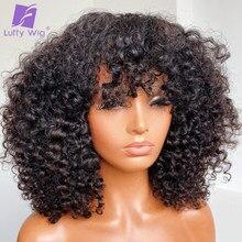 200% плотные парики из человеческих волос с челкой, короткие бразильские волосы Remy, машинное изготовление, кудрявый парик без клея для черных ...