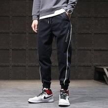 Модные мужские джинсы в Корейском стиле свободные дизайнерские