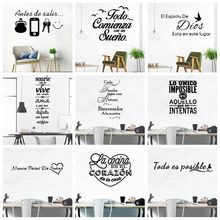 Wall-Stickers Decor Phrase Bedroom Spanish Vinyl Quotes for Study Mural Art Large