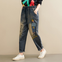 Female Trousers High-Waist Pant Embroidery Straight Jeans Harem Oversized Loose Girls