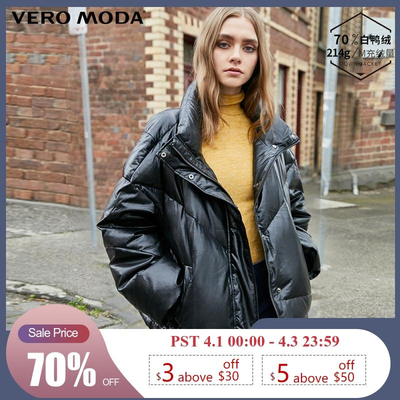Vero Moda New Women's PU Fabric Orange Stand-up Collar Down Jacket | 319423516