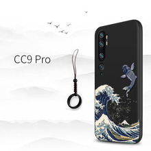 Great Emboss Phone case For XIAOMI Mi Note 10 CC9 Pro,MI9Lite CC9, A3 CC9e cover Kanagawa Waves Carp Cranes 3D Giant relief case