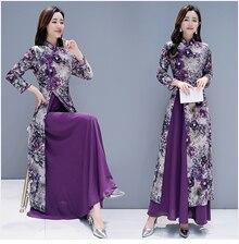 Сексуальное китайское платье Ципао без рукавов с лямкой на шее, женское платье Ципао в восточном стиле, женское вечернее платье с разрезом