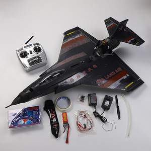 Image 2 - Sea Land and air Drone GPS Glider Intelligent Flight Control Balance Helicopter Brushless Motor One Button Return RC Helicopter
