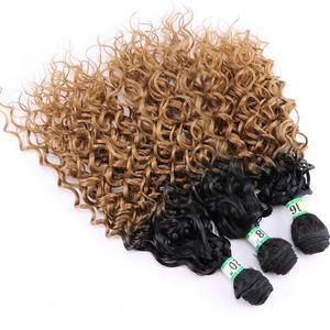 Image 5 - FSRHAIR pelo ondulado negro a marrón, mechones de pelo sintético degradado, 210 gramos/lote