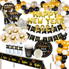 2021 Christmas new year decoration Balloon garland bunting Black golden deco New eve family party decorative home tableware kit