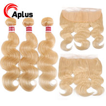613 Bundles With Frontal Brazilian Body Wave 3 Bundles With 13*4 Lace Frontal Remy Human Hair Blonde 3 Bundles with Closure(China)