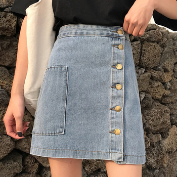 Casual High Waist Pencil Denim Skirt 2019