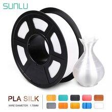 Sunlu шелковые нити 175 мм 1 кг с шелковой текстурой pla плюс