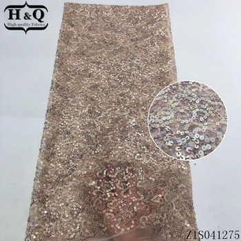 H&Q newest african sequins lace fabric 2020 high quality embroidered nigerian tulle fabrics 5 yards french net laces for sewing