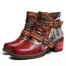 Retro Color Matching High-heeled Short Boots Female Printing Round Head Large Size Female Boots Belt Buckle Female Martin Boots