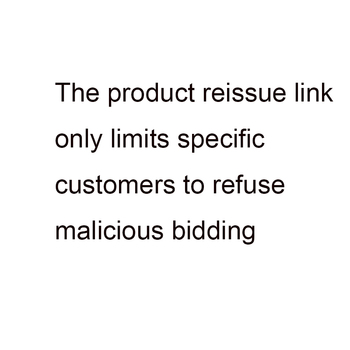 The product reissue link only limits specific customers to refuse malicious bidding image