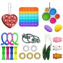 23 pçs conjunto de brinquedo sensorial durável descompressão sress reliver brinquedo simples ondulação fidget brinquedo conjunto brinquedos
