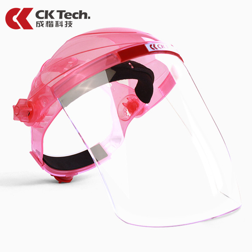 CK Tech.Protective Full Face Eye Mask Clear Safety Anti Splash Shield Visor Workplace Protection Supplies Anti-Shock